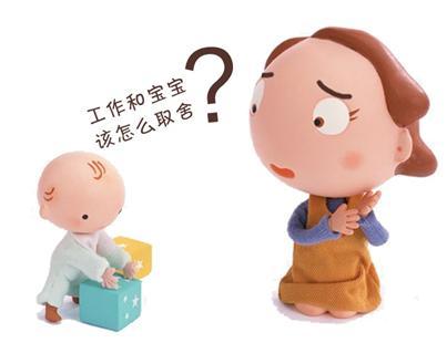 父母进入关注,宝宝面临的安排有两方面; 1. 由家人或亲属照看. 2. 请育儿嫂照看.
