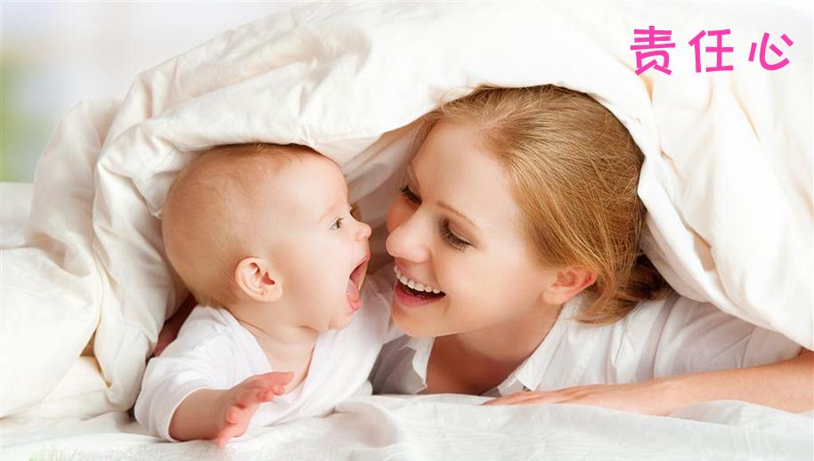 如何培养宝宝独立性-
